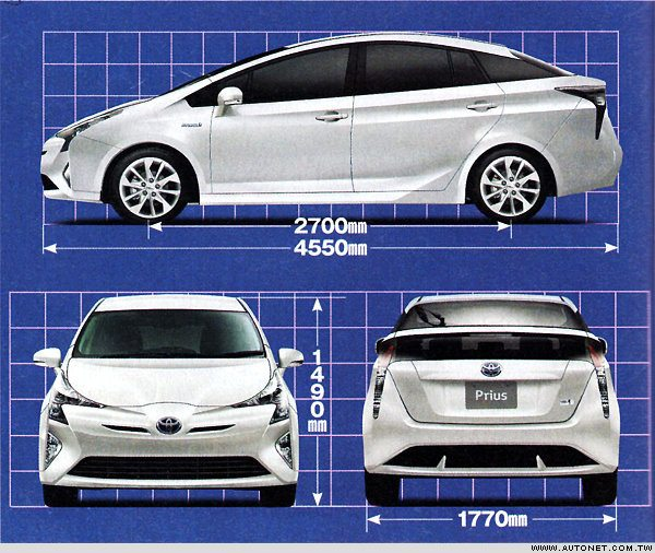 2016 Toyota Prius Transmission: All New, 2016 Toyota Prius : Is This It?