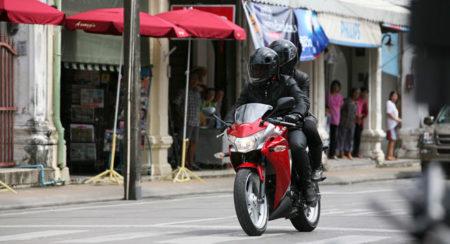Honda CBR250R - 1