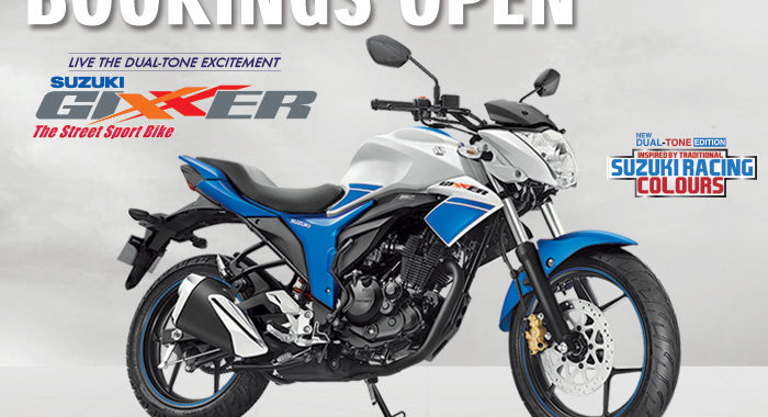 Suzuki Gixxer Official Website