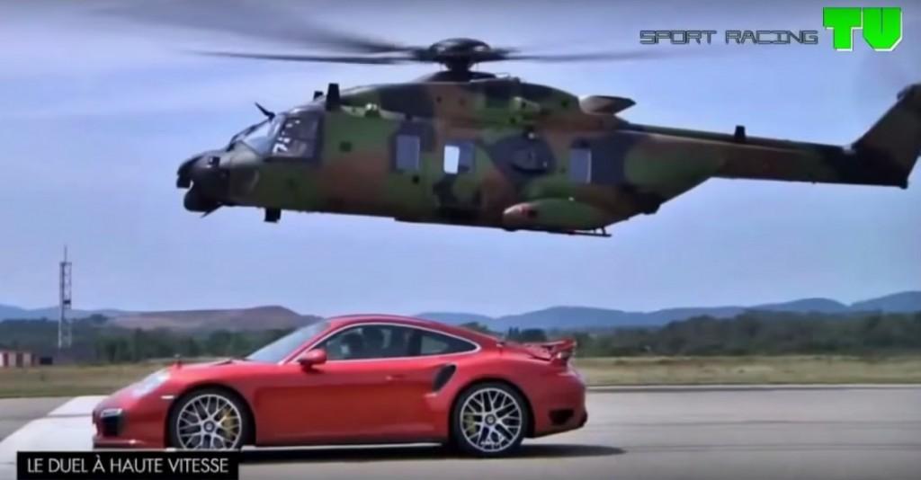 Porsche vs Helicopter