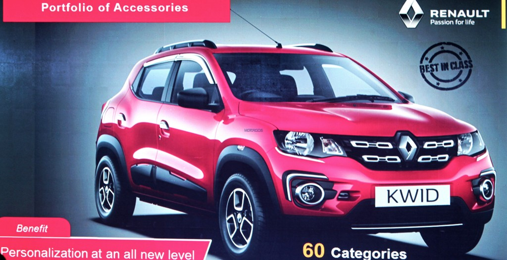 Images : Renault Kwid Accessories List detailed | Motoroids