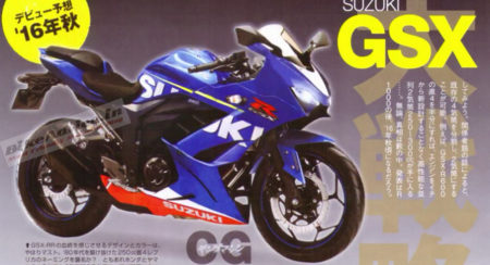 Another Suzuki Gixxer 250 aka GSX-250R render emerges from Japan, this time much clearer
