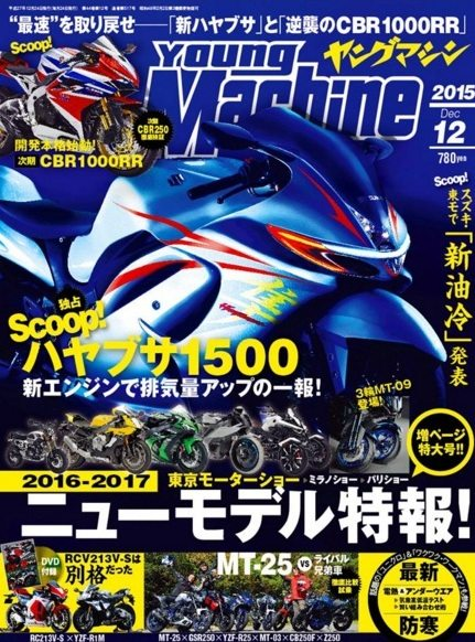 1500cc-suzuki-hayabusa-render
