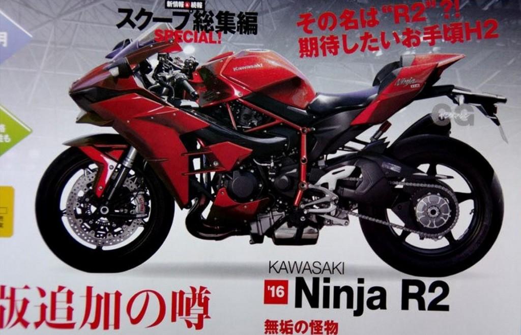 Kawasaki Ninja R2 Render