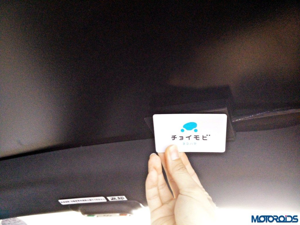 Nissan New Mobility Concept smart card