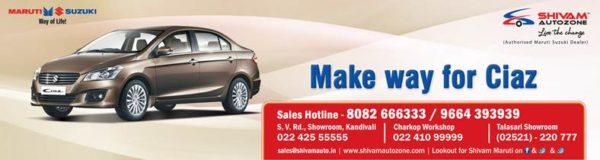 Shivam Autozone