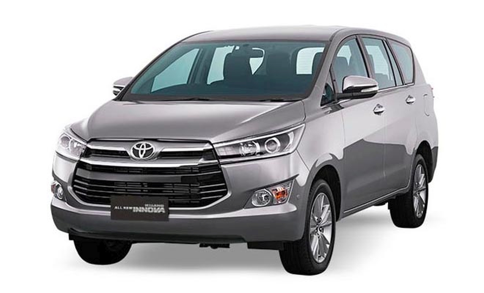 2016 Toyota Innova Officially Revealed Images Details Official Video And All You Need To Know