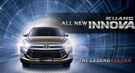 The New Toyota Innova