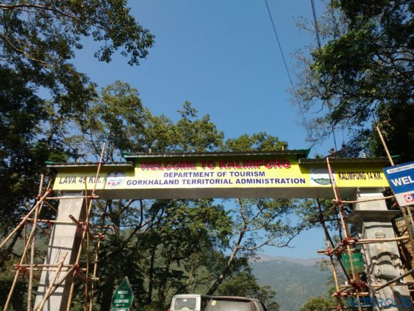 2015 BBIN Rally - From Gangtok to Phuentsholing (5)