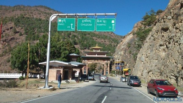 2015 BBIN Rally - From Phuentsholing to Thimphu and nightlife (21)