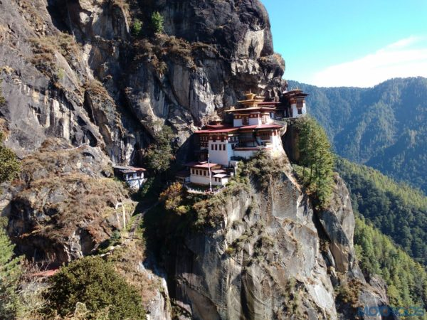 2015 BBIN Rally - Hike to the Tiger's Nest (28)