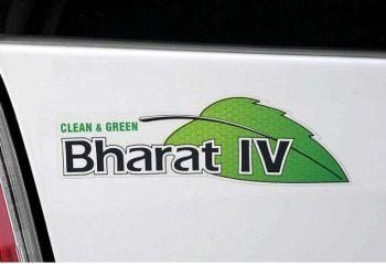 Bharat Stage