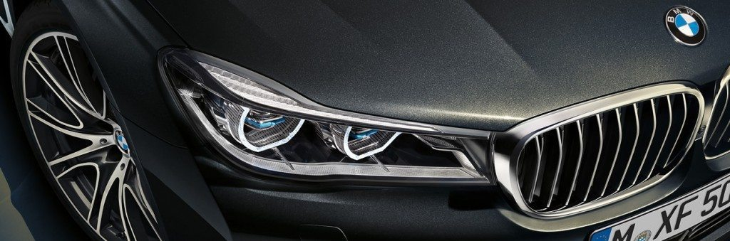 The all-new BMW 7 Series (1)