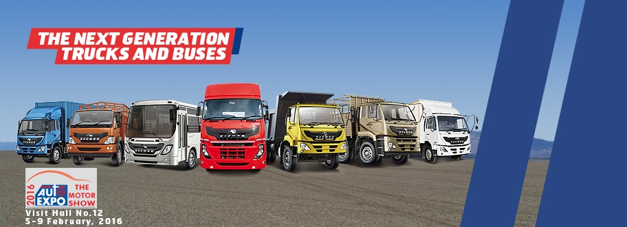 Volvo Eicher Commercial Vehicles (4)