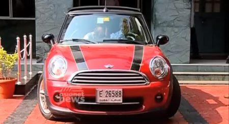 Mini Cooper Convertible seized