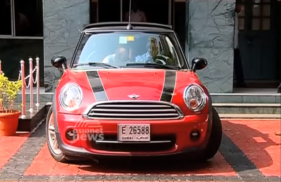 Mini Cooper Convertible Seized