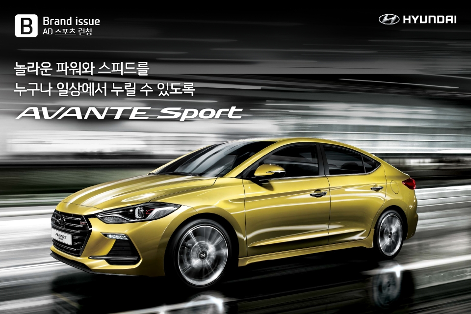 Amazing 2017 Hyundai Elantra  Avante Sport Launched In Korea For 196 Million