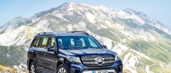 Mercedes Benz GLS CLass front (5)
