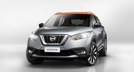 Brazil: Nissan showcases Kicks Rio special edition