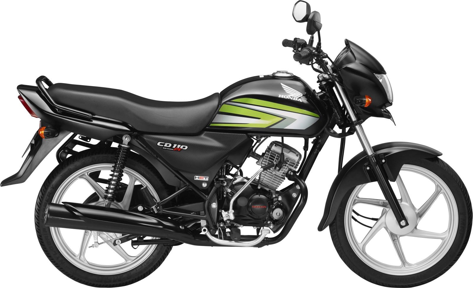 Honda CD110 Dream DX - TVC Released - 1