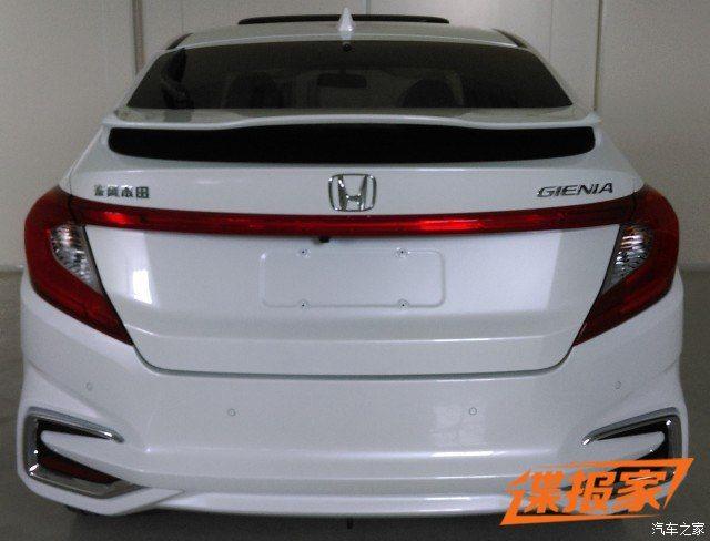 Honda Gienia 2