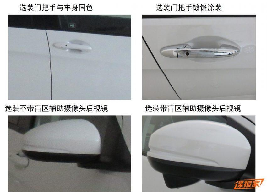 Honda Gienia details