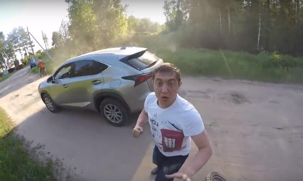 Russia Road rage