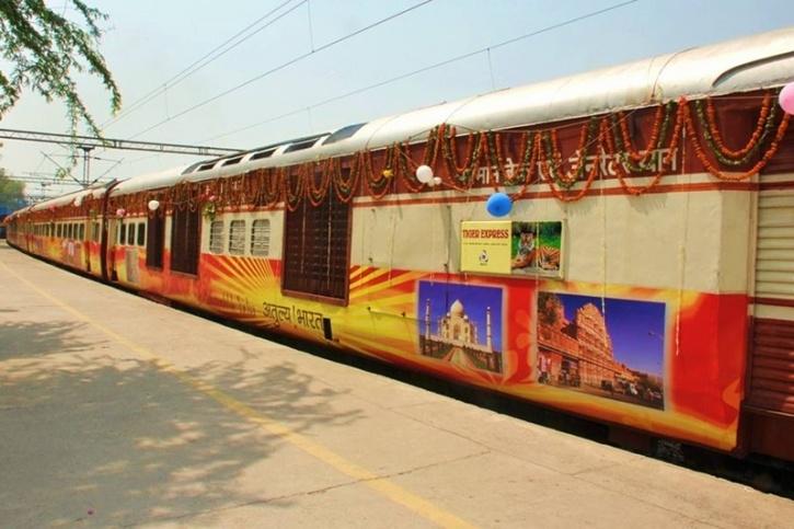 Tiger Express (7)