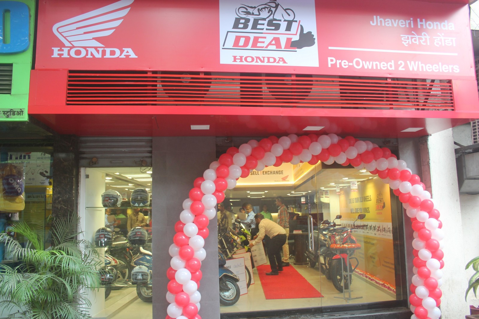 Honda 2Wheeler inaugurates its 100th Best Deal outlet (1)