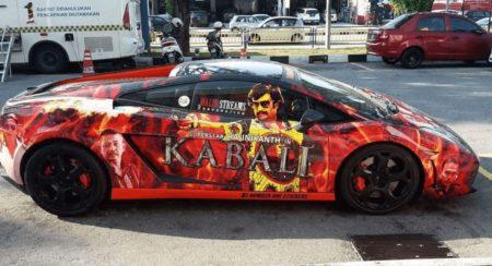 Kabali Lamborghini (4)