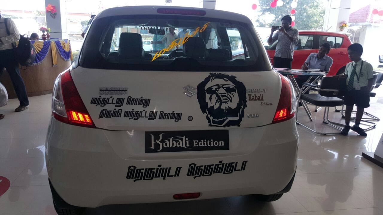 Maruti-Swift-Kabali-Edition - Tamil Nadu - 1