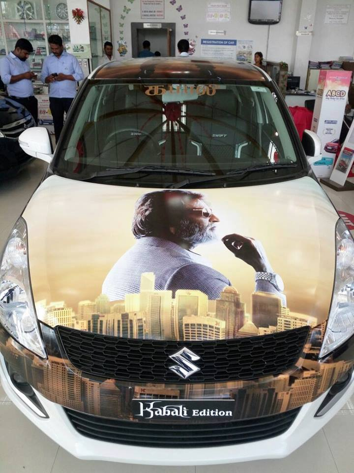 Maruti-Swift-Kabali-Edition - Tamil Nadu - 3
