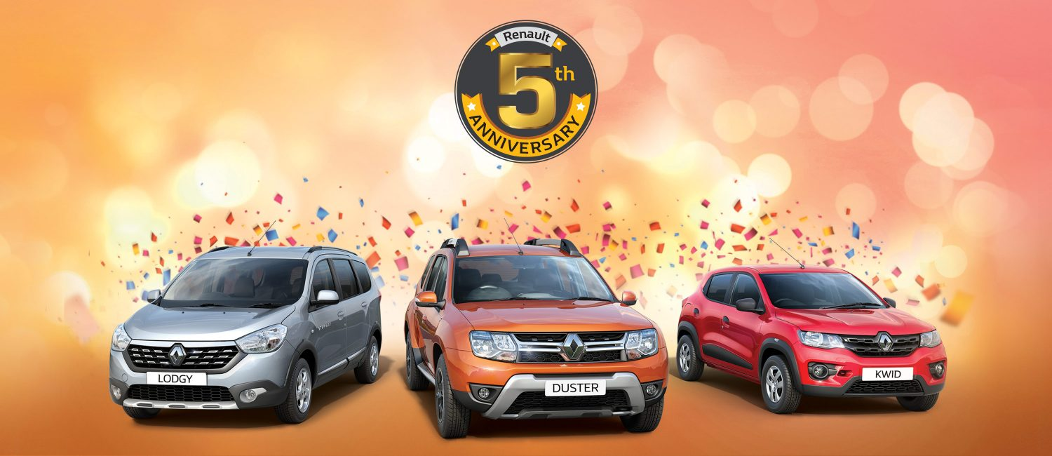 Renault 5thAnniversary - Official