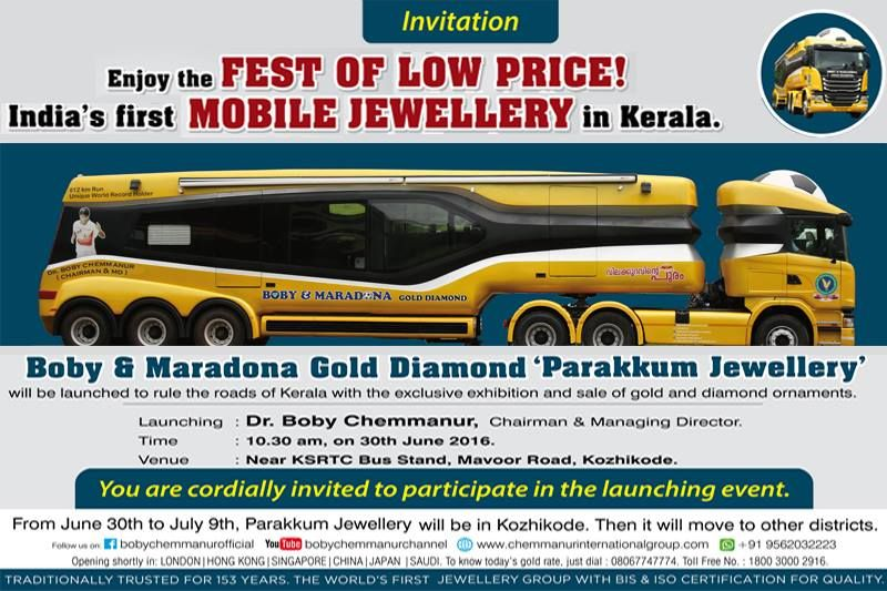Scania DC mobile jewellery store (1)