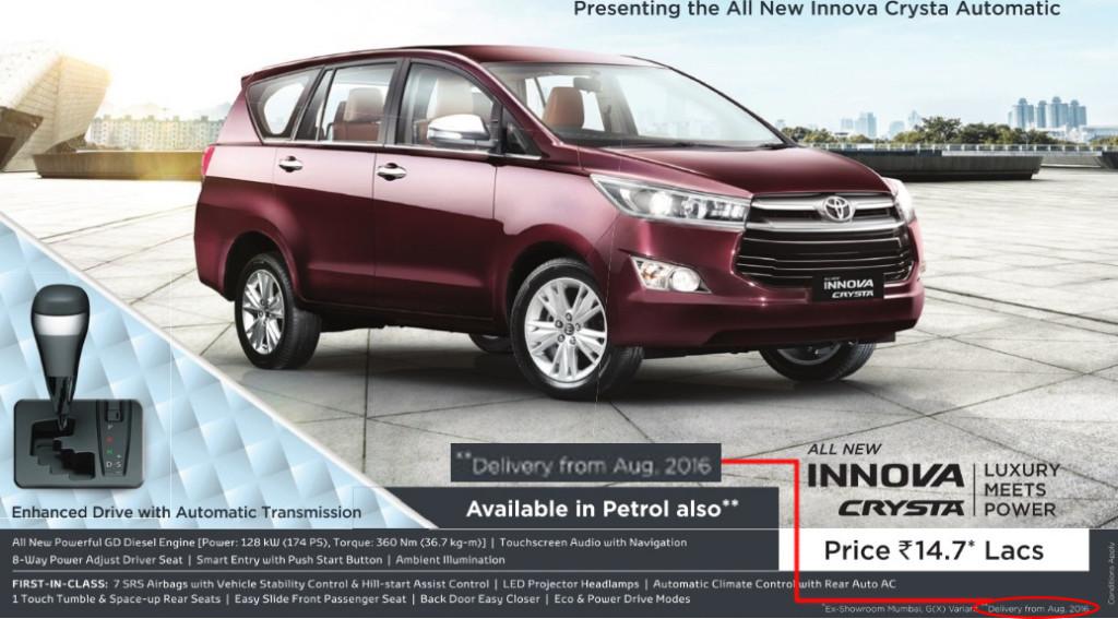 Toyota Innova Crysta Petrol advertisement