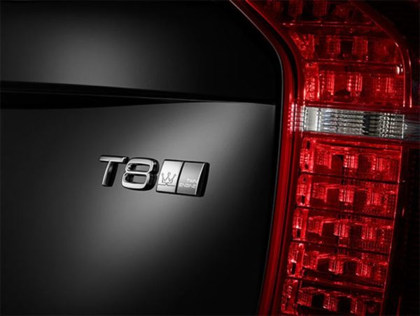 Volvo XC90 T8 Excellence (1)