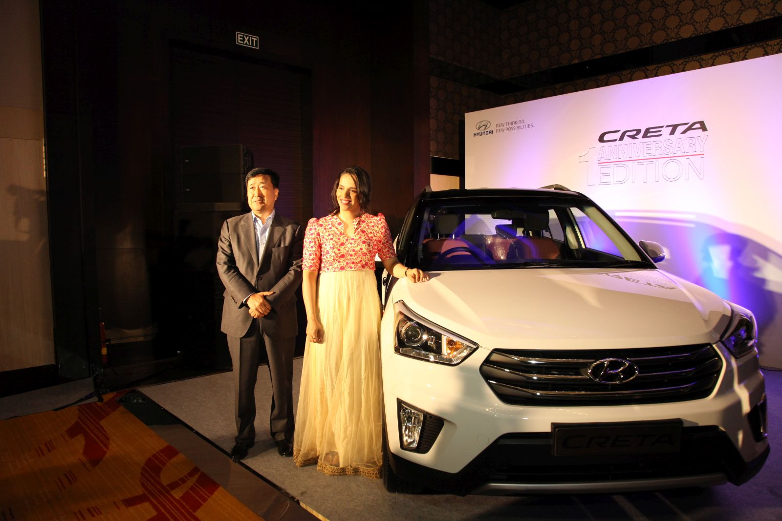 Hyundai Creta special editions (5)