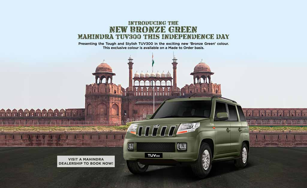 Mahindra TUV300 - Bronze Green 1