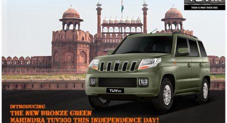 Mahindra TUV300 - Bronze Green