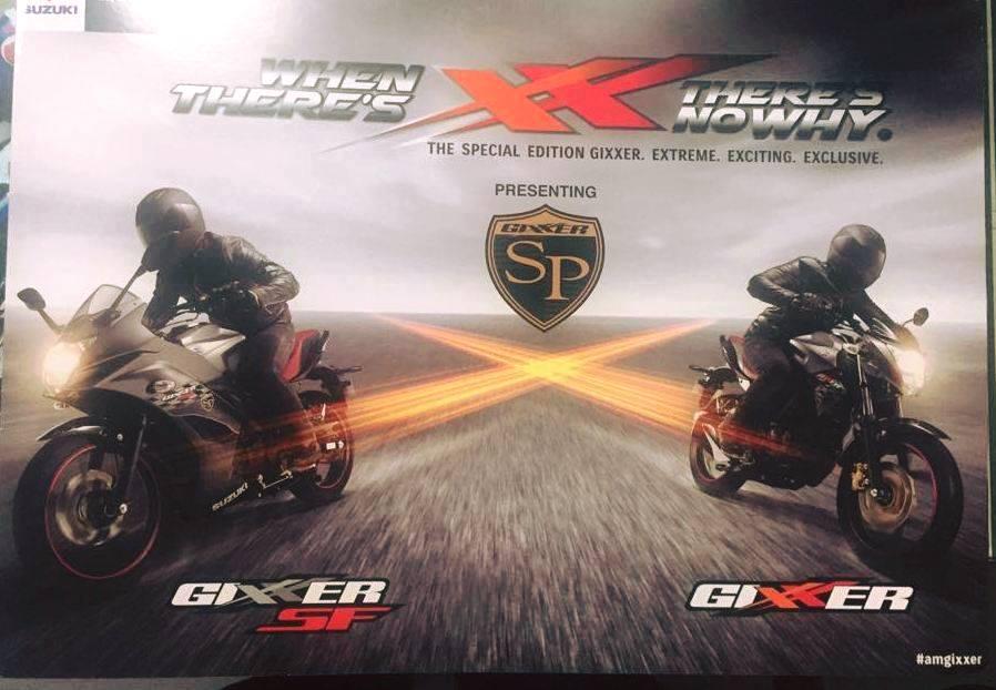 Suzuki Gixxer SP edition (1)