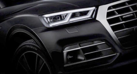 2017 Audi Q5 teased once again ahead of September 29 debut