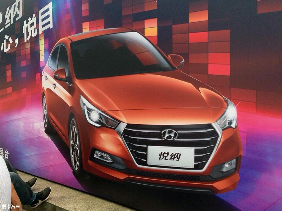 2017 Hyundai Verna (5)
