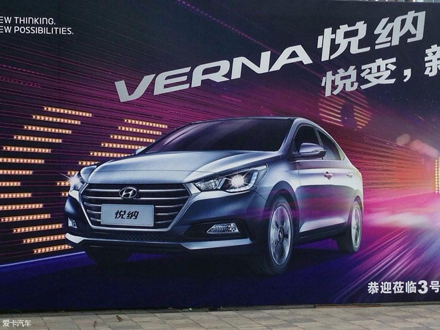 2017 Hyundai Verna (6)