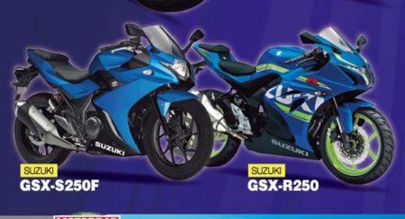 suzuki-gixxer-250-suzuki-gsx-r250