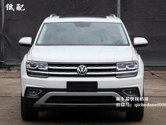 Volkswagen Teramont (3)