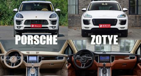zotye-sr9-porsche-macan