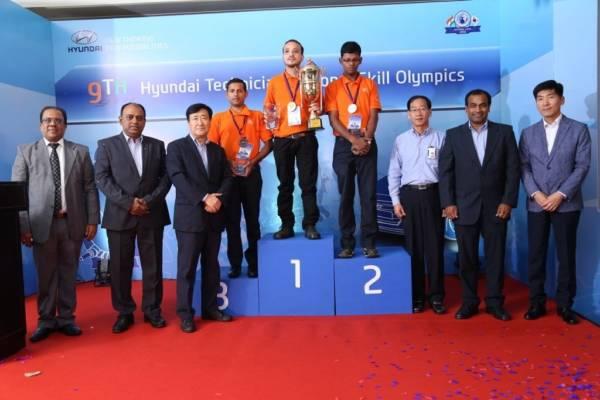 hyundai motor india ltd concluded 9th national skill olympics for dealer technicians
