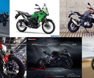 Upcoming Motorcycles 2017 300x250 Upcoming Bikes 2017   Upto 500cc : Details, Images, Tech Specs, Prices and Expected Launch Period