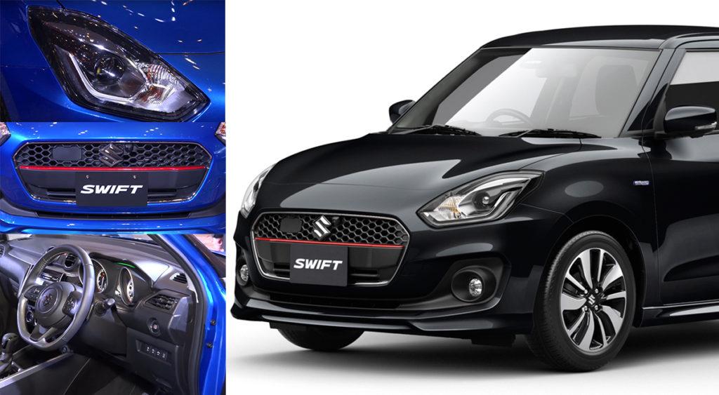 2017-Suzuki-Swift-Design-Review-1024x563