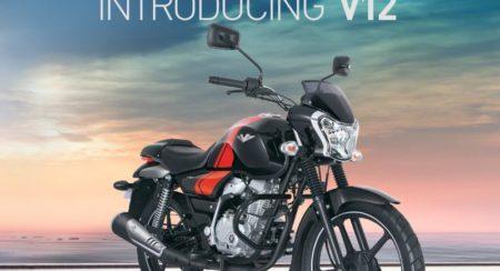 Bajaj V12 - Launched